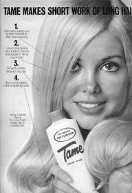 Tame Cream Rinse